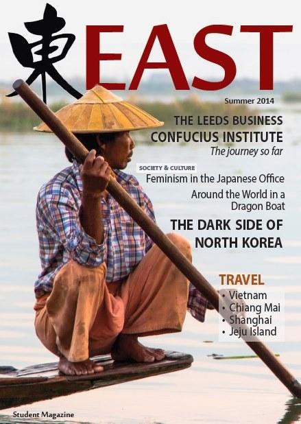 EAST Magazine 2013-14