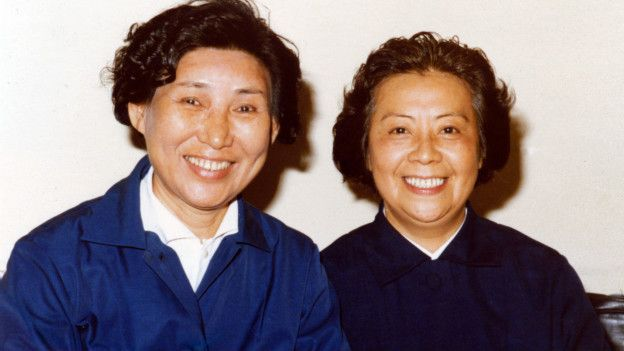 The Author's Mother Li Yuru with Tong Zhiling in 1977